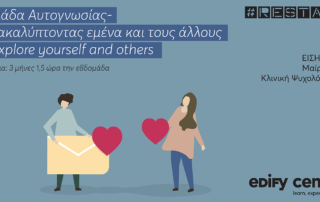 explore-yourself-love